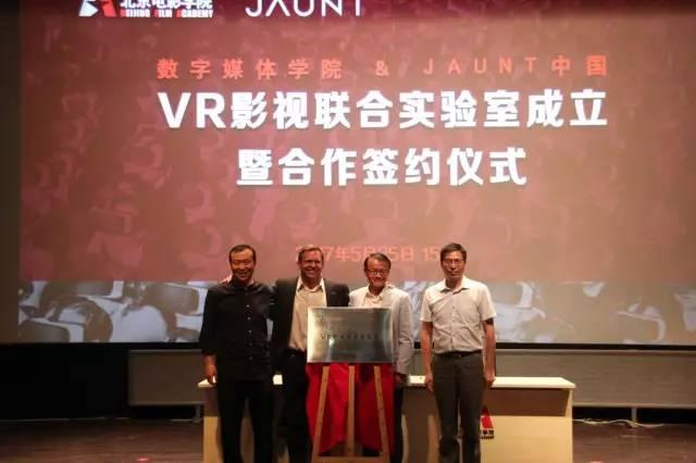 背靠华人文化、SMG,Jaunt中国如何落地自己的VR影视产业?