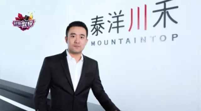 首发|Papi酱、AB的经纪公司泰洋川禾完成1.2亿融资,未来跨屏运作艺人