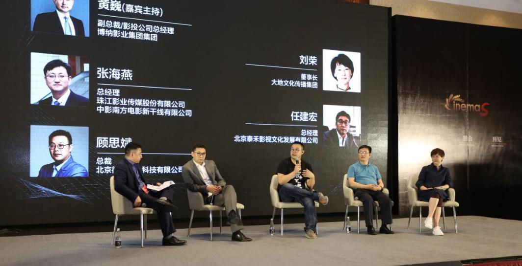 快讯 | 关注影院未来,CinemaS2017论坛隆重开幕