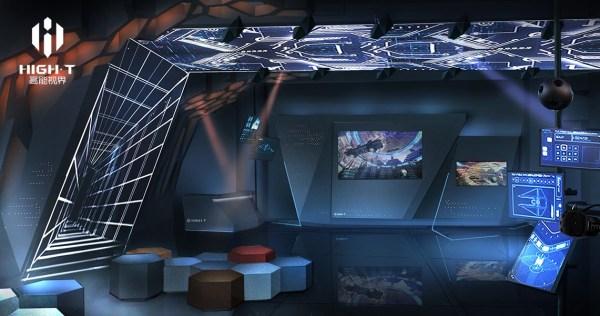 VR店开到5000家,中国厂商笑了:下一步就差干掉迪士尼了?