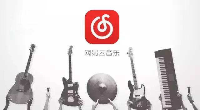 """丁磊""""心头好""""被曝估值80亿,网易云音乐再融资告别""""小而美""""?"""