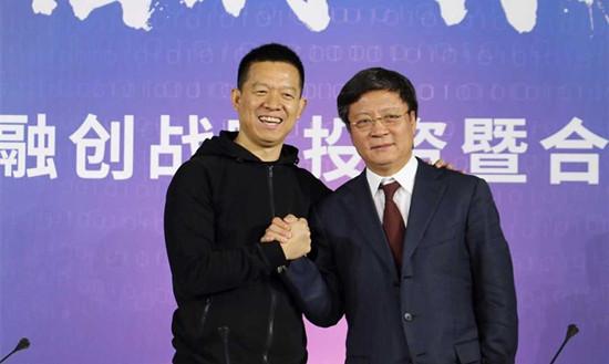 更名新乐视,相继收购影视、金融资产,能否拯救600亿市值的乐视网?