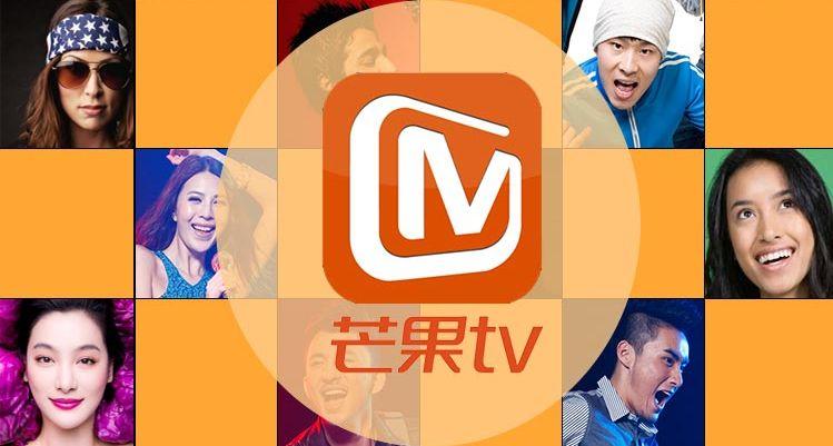 """""""芒果系""""5家公司业绩比拼:芒果TV两年亏掉16亿,天娱利润下滑80%,限韩令杀伤力大"""