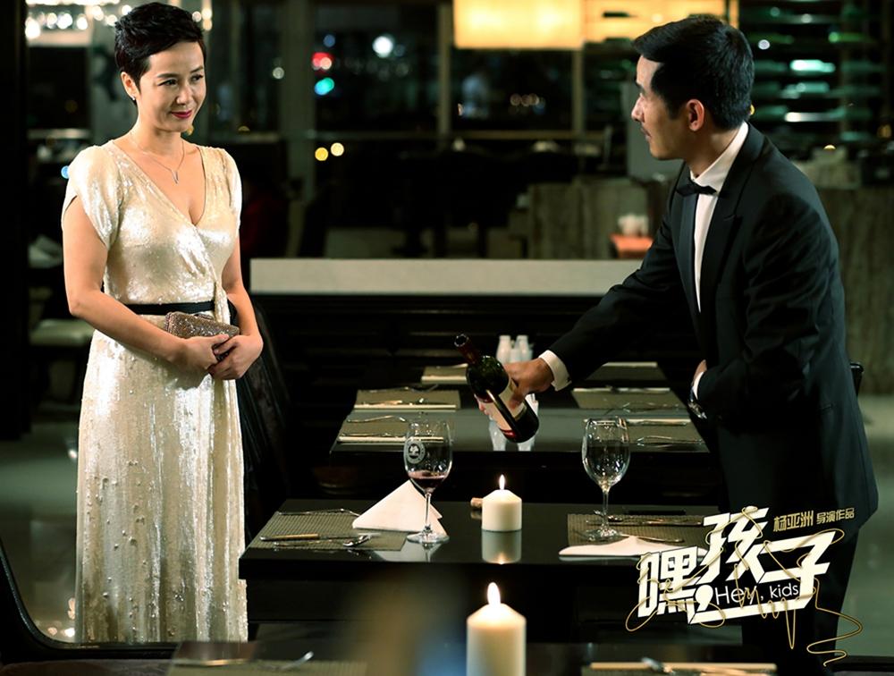 投资1.2亿的《嘿,孩子》欠款引诉讼,黄渤持股公司遭当代东方索赔5400万