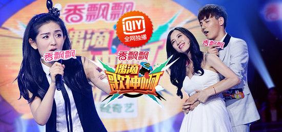 专访丨《偶滴歌神啊》同题PK《歌手是谁》,总监制陈伟:纯网节目不需要迁就电视台