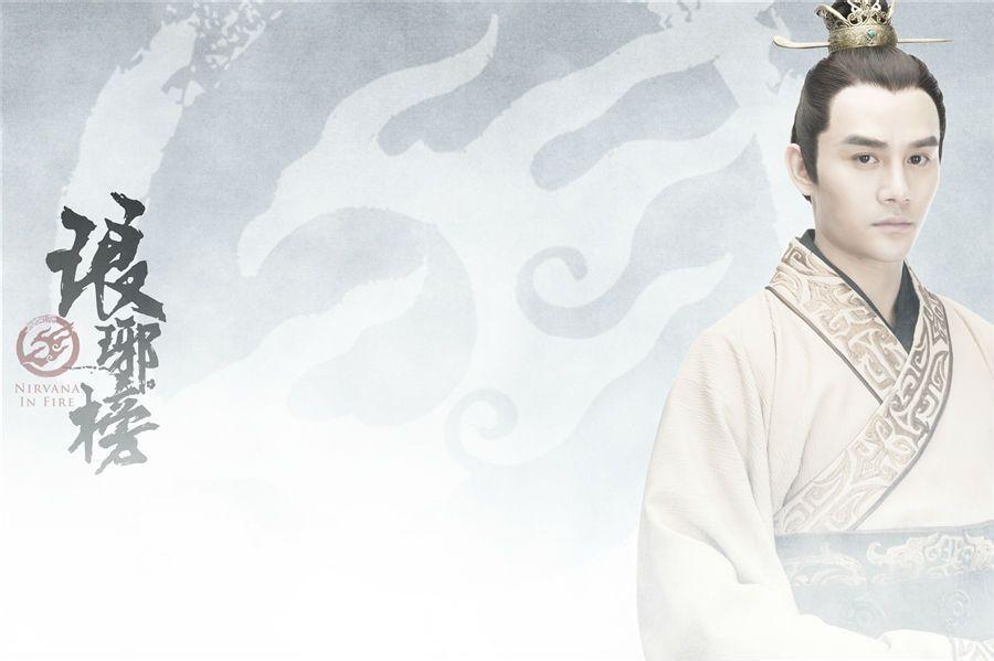 盘点影视圈里的琅琊榜:山影是梅郎耀客似飞流,谁又是靖王?