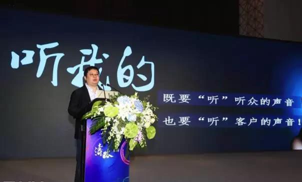 """东方明珠子公司遭8.5亿广告诈骗,背后有一家被传""""破产""""的广告代理公司……"""