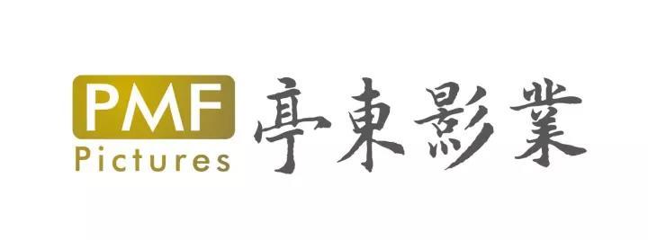 亭东影业获得博纳影业2.5亿投资,估值至少21.14亿