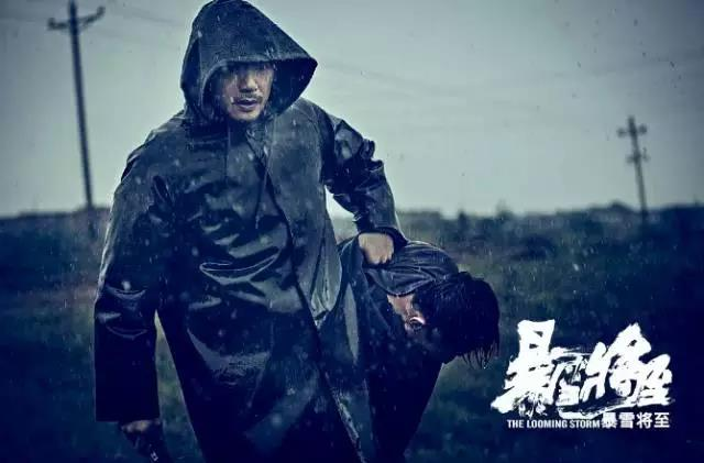 从法外追凶到少女性侵,中国电影创作者的社会担当正在显山露水
