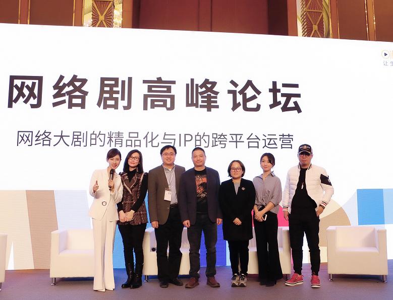 咪咕视讯亮相中国网络视听大会 助力网络大剧精品化趋势