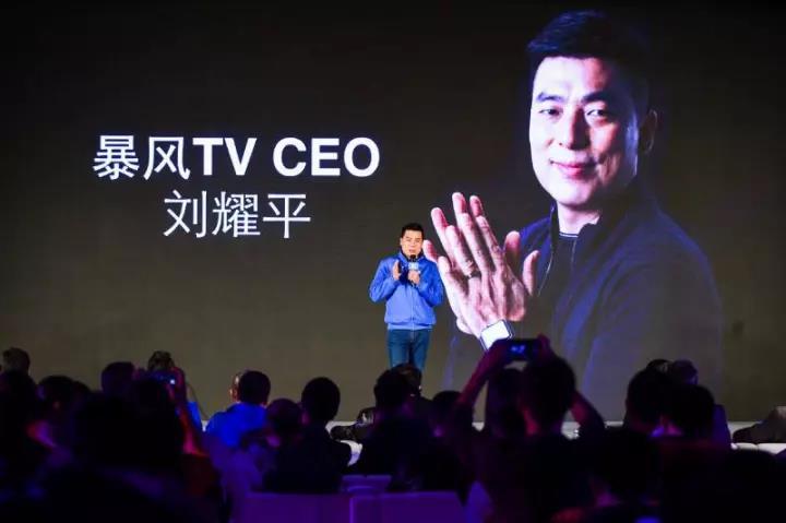 拒绝做乐视第二:暴风TV引入8亿战略投资,将投向AI电视