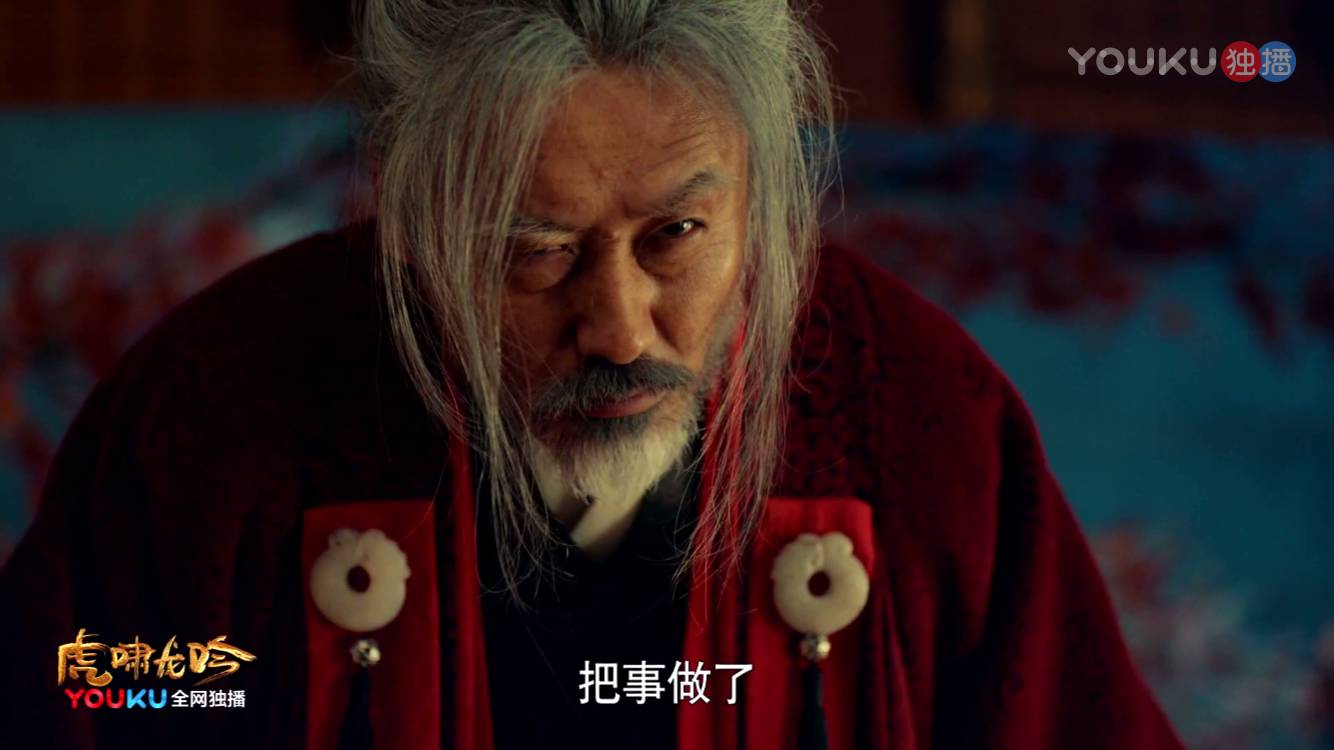 2017优酷超级剧集成绩喜人,《虎啸龙吟》能否锦上添花?