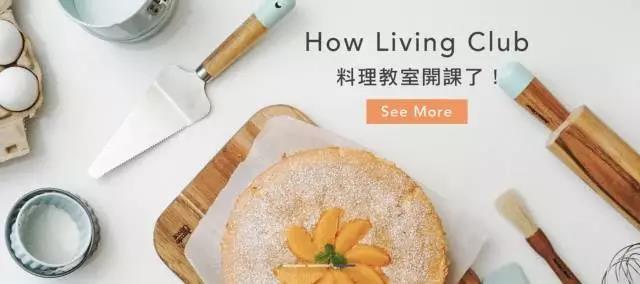拿到阿里等机构400万美金preA轮融资,这位家庭主妇要把美食视频做到全球华人市场