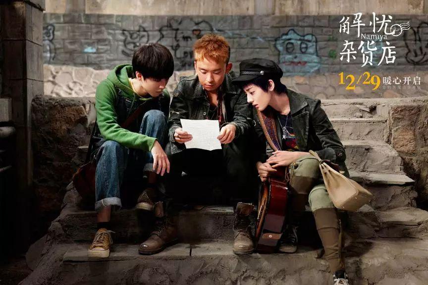 """《解忧杂货店》""""新世相式""""的营销试验:不用逃离北上广,线上找到解忧人?"""