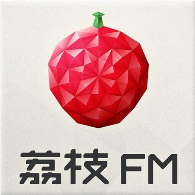 荔枝FM获得5000万美元D轮融资,声音直播会成为音频市场的金矿吗?