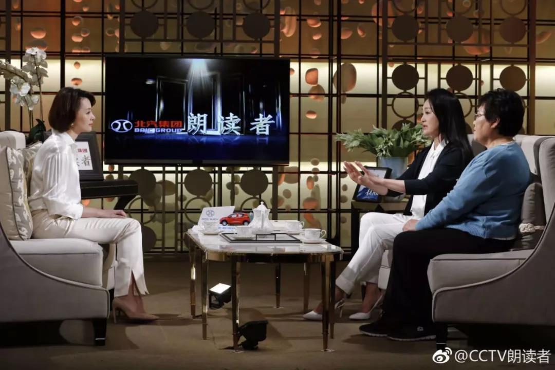 揭秘 | 从《朗读者》到浙江卫视思想跨年,2018年文化类综艺的未来在哪儿?