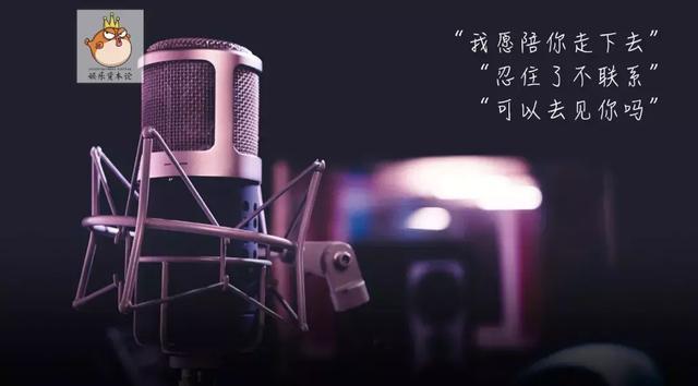 """朱啸虎下了赌注:三四线城市的音频市场会孵化下一个""""快手"""""""
