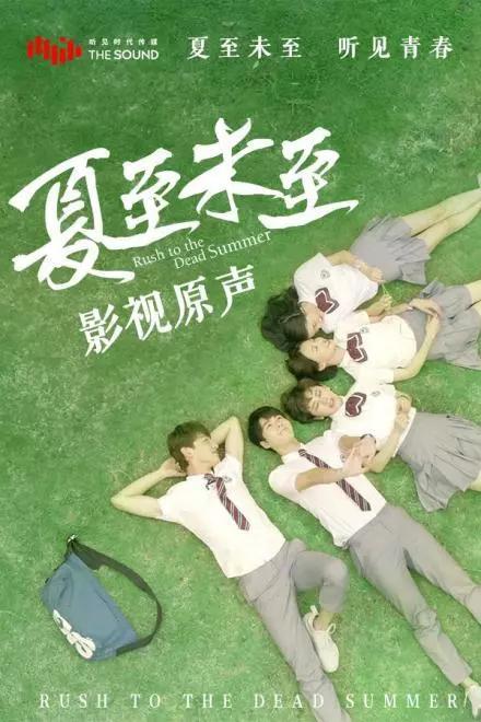 走进《追光者》《捉妖记2》背后的OST团队:做影视音乐只懂音乐是不够的……