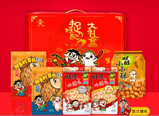 李宇春都去代言衍生品了,春节档靠卖货赚一个小目标有多难?