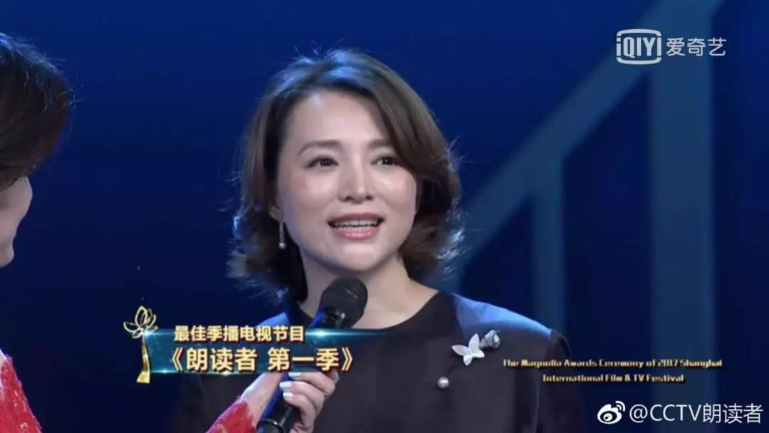 """2018年春晚:""""消失""""的董卿"""
