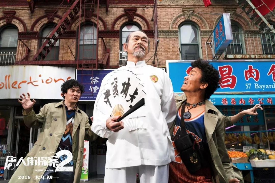 春节档首日破13亿,电影市场是疯了还是神了?