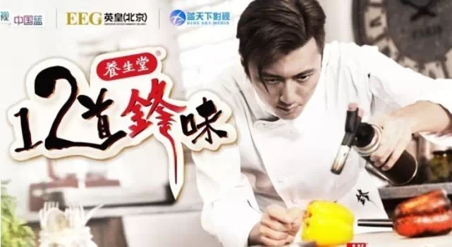 """浙江卫视推行""""新制播分离"""":派导演+分版权+模式改良"""