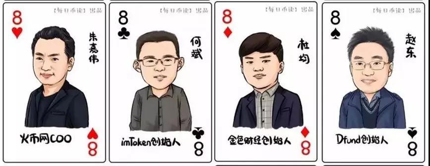 """布局BeeChat背后,赵东的""""钱庄""""局有多大?"""