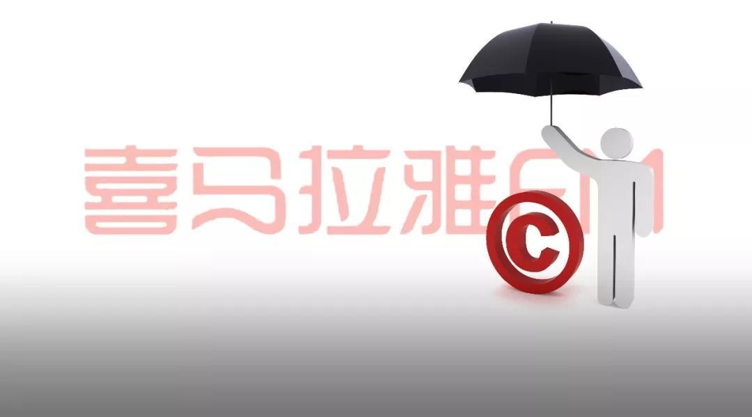 知识付费时代,有声市场的版权之困!