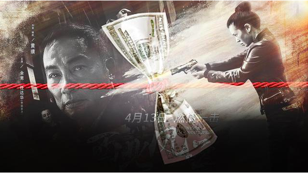 姚晨看好、外行投资人蜂拥,这部电影现在为何被导演亲自呼吁抵制?丨揭秘