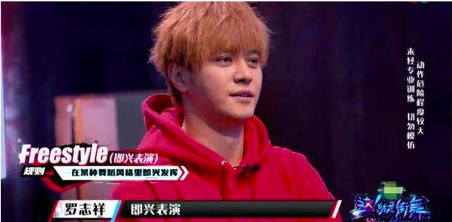 罗志祥也公开挂《街舞》节目组,综艺剪辑为何老被吐槽?