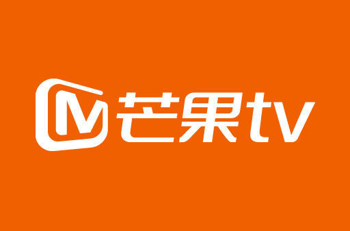 芒果TV去年盈利4.89亿元!湖南台有饭吃,它就一定饿不到?