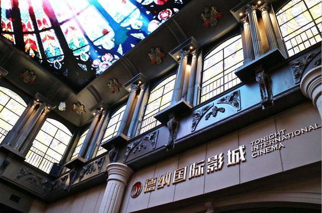 红星美凯龙再收44.95%股份,仅有5家影院的德纳影业有何魅力?