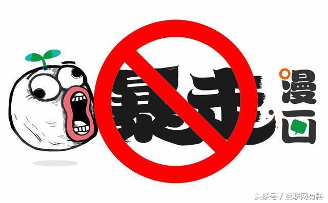 """暴走漫画生死一周:面临烈士后人诉讼,3D动画电影能带来""""翻身""""吗?"""