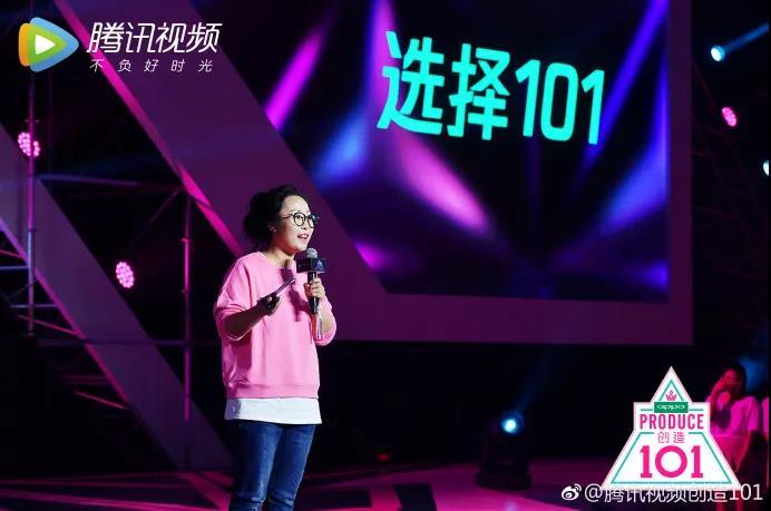 揭秘|都艳离职做《创造101》,湖南卫视是怎么留住洪涛的?