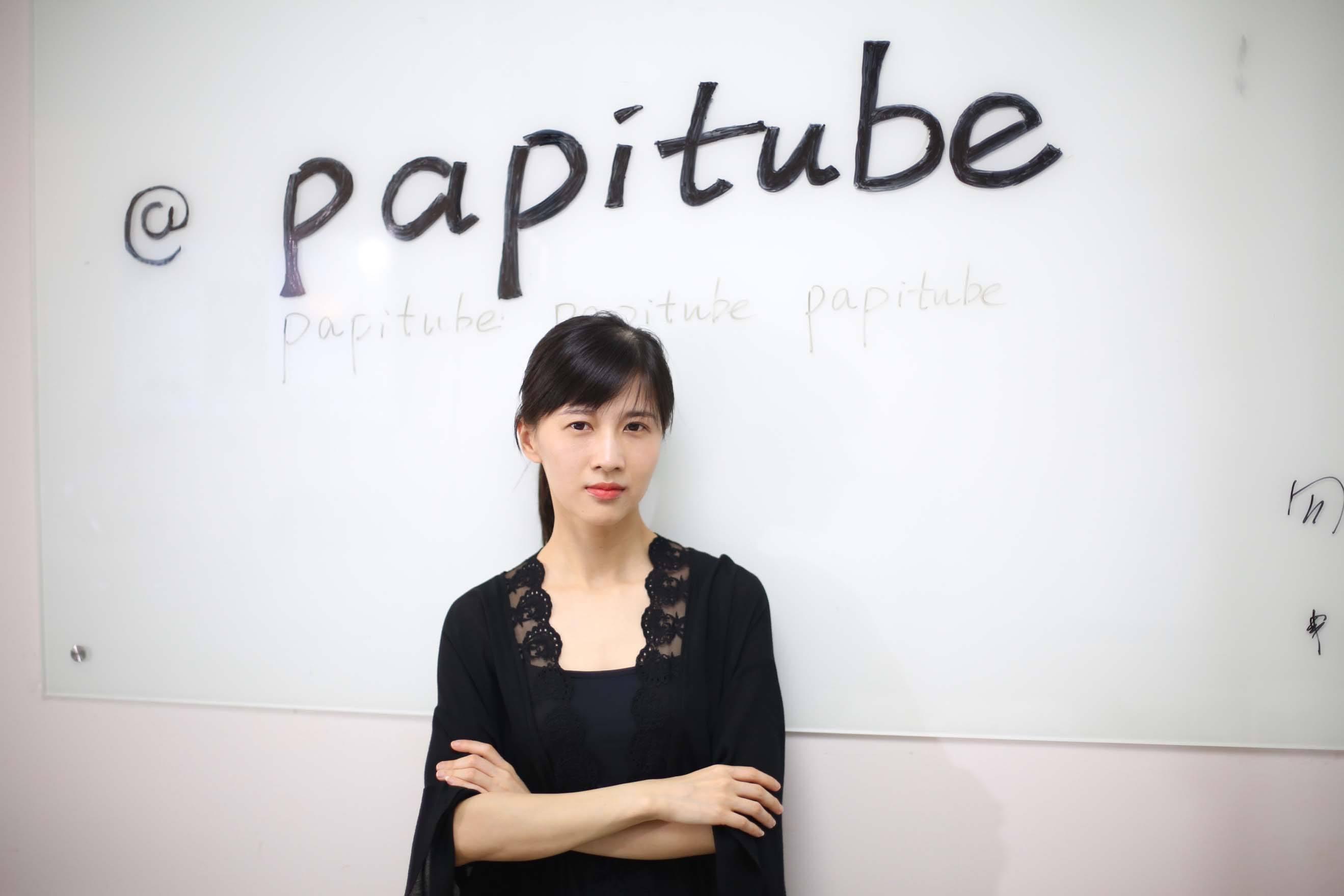 papitube两周年:再造一个papi酱是不是伪命题?
