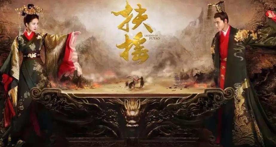 """杨幂主演的《扶摇》正式上映,阅文集团的""""女频好故事""""才刚开始"""