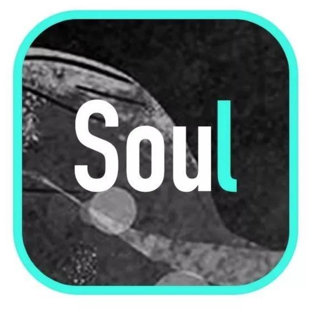 不看脸,纯交友,soul真能靠灵魂社交站稳脚跟?