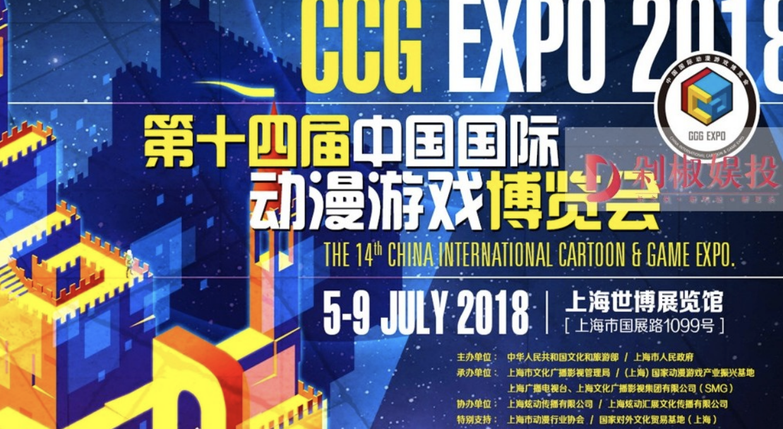 中国动漫游戏新思考:如何走向海外迎接红利?