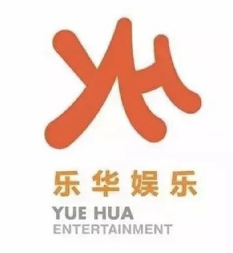 资讯|乐华娱乐硬刚遭腾讯封杀?想多了,只是腾讯音乐版权到期