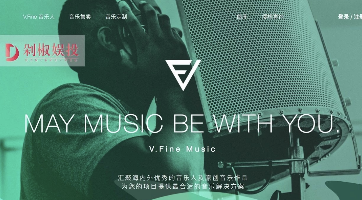 DNV音乐集团完成数千万元A+轮融资,ToB+ToC能否成为产业破局者?