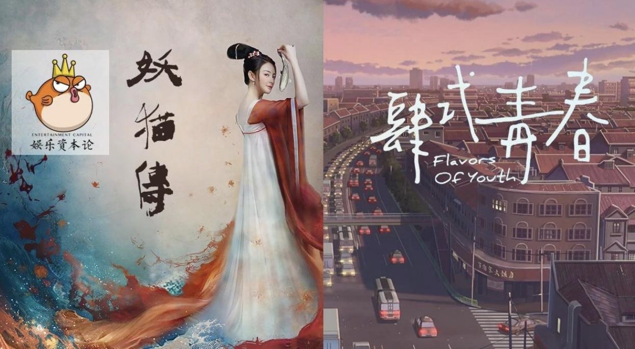 """40年过去,中日影视合作终于迎来""""蜜月期"""""""