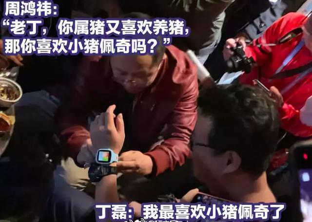 """丁磊搞直播,网易""""新故事""""?"""