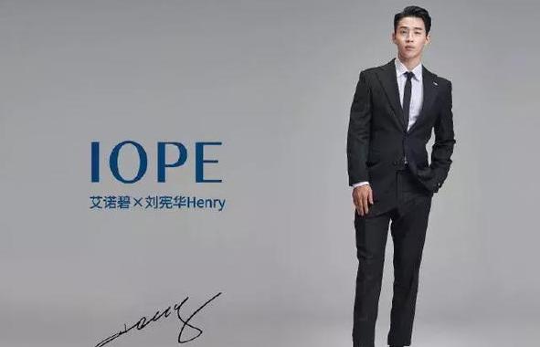 从偶像到演员,音乐才子的标签为Henry刘宪华赋值多少?