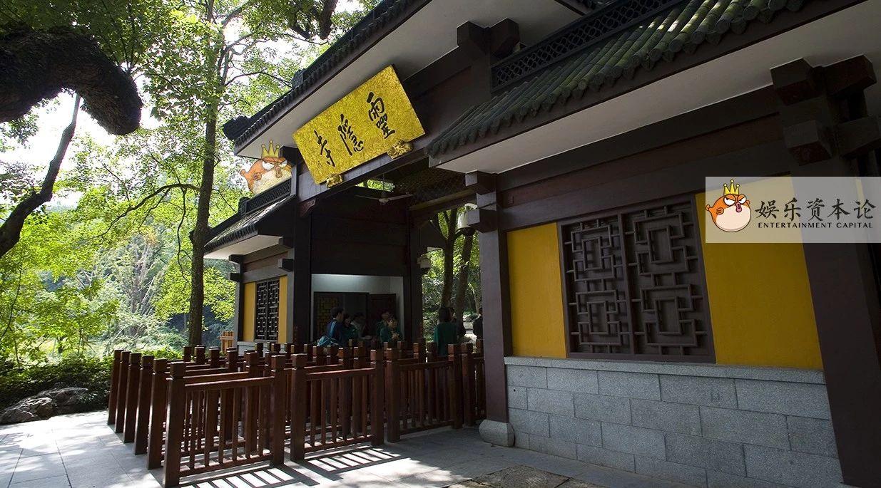 春节里的宗教生意:一边香火鼎盛,一边去商业化