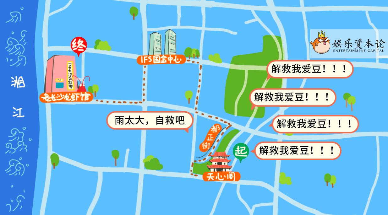 2200人全城营救杨幂、邓伦:复盘一场高调的互动营销