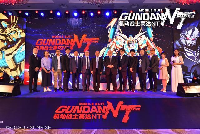 高达系列电影《机动战士高达NT》首次引入中国:一场迟来40年的粉丝聚会