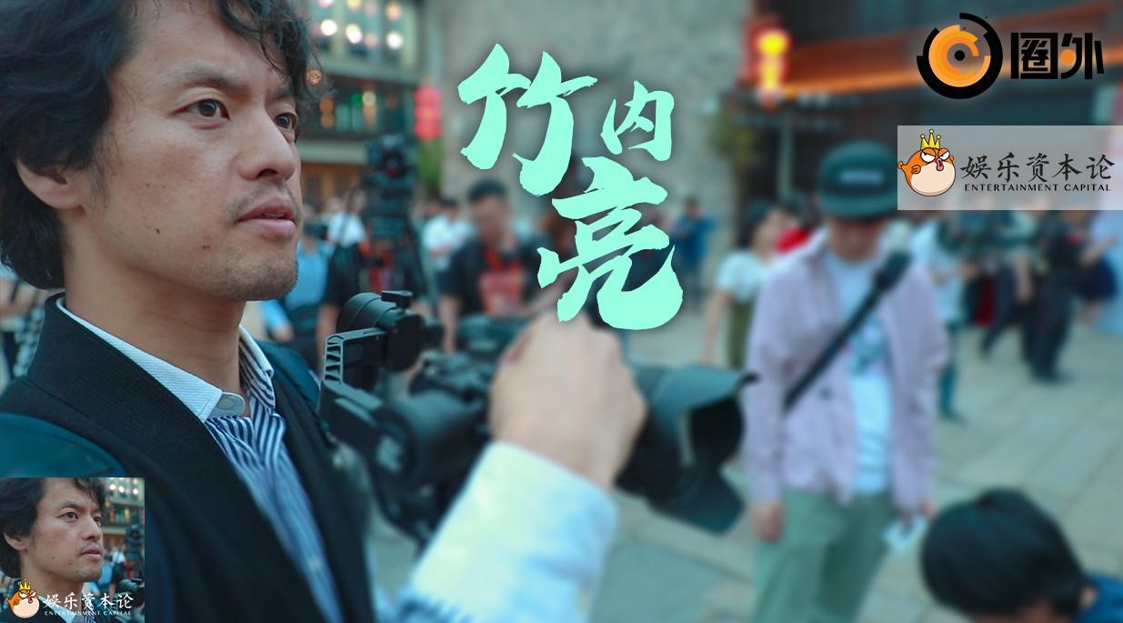 一个被中国人迷住的日本自媒体人 | 圈外