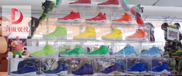 球鞋即股市:Sneaker Con能挽救球鞋文化吗?