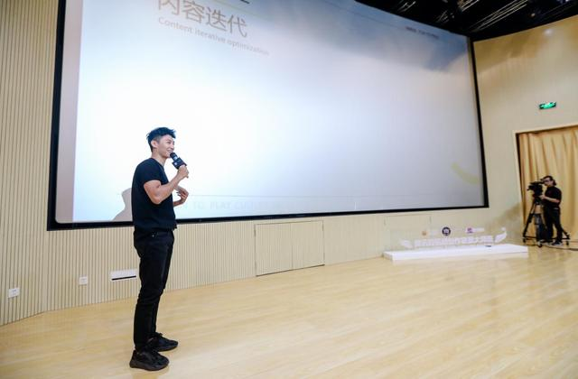 腾讯短视频创作联盟大师班第二期开课:共探竖屏创作之美