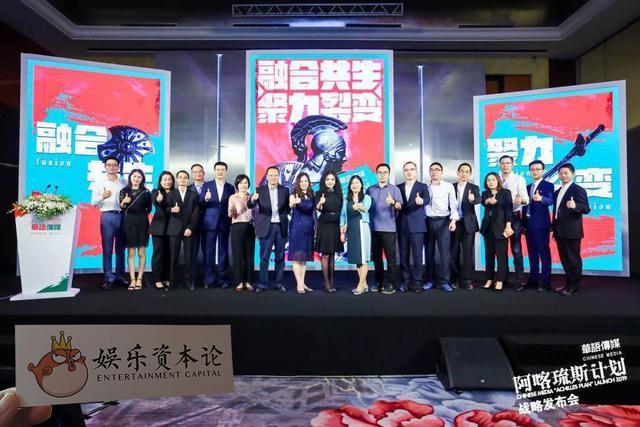 专访周柳燄:华语传媒未来是一家内容公司,绝不做分众第二!